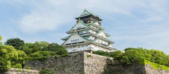 Top 4 điểm đến ngắm mùa thu quyến rũ ở Osaka