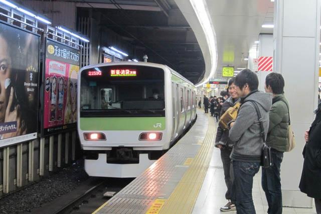 Tàu điện ngầm là phương tiện giao thông công cộng phổ biến nhất ở Nhật