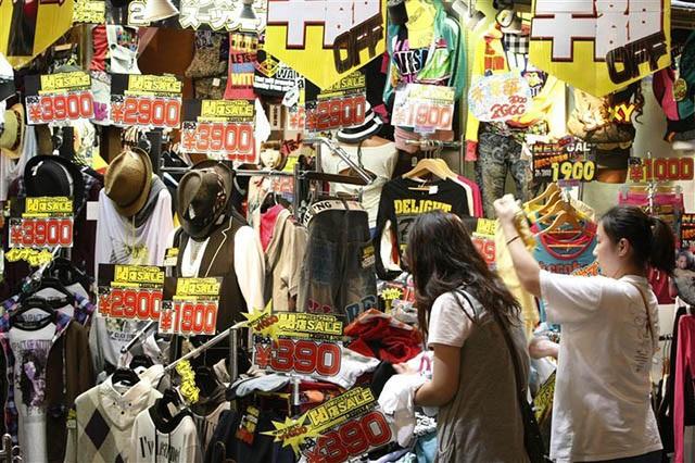 Các mặt hàng ở Nhật được niêm yết giá sẵn, không phải trả giá