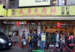 3 địa chỉ ăn uống ngon – bổ – rẻ ở Đài Bắc
