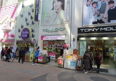Những thông tin cần biết khi mua mỹ phẩm ở Seoul