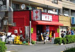 Mouko Tanmen Nakamoto – nơi có món mì ramen cay nhất Tokyo