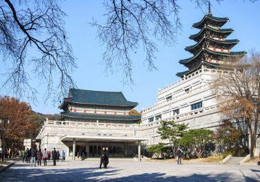 Ghé thăm những bảo tàng nổi tiếng tại thành phố Seoul