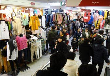 Khám phá chợ Namdaemun nổi tiếng hàng đầu tại Seoul