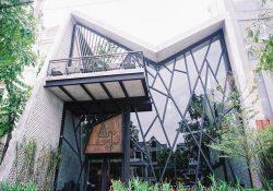 An' Garden Café – quán cà phê có thiết kế lạ ở Hà Nội